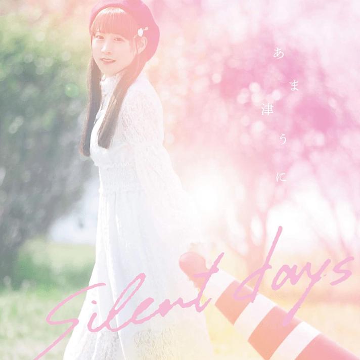 silent days - Amatsuuni