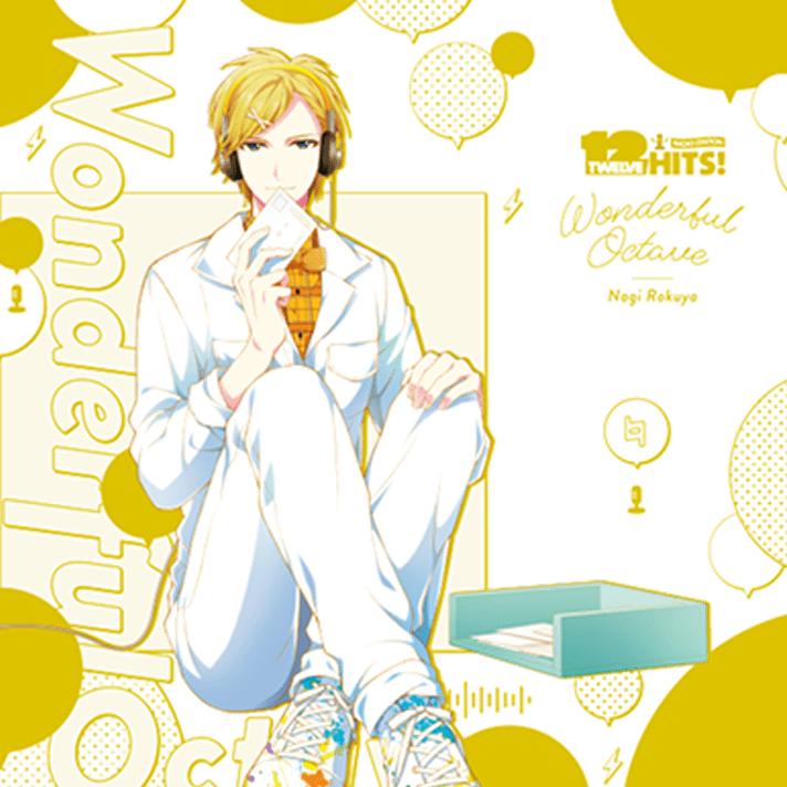 Wonderful Octave - Takuya Eguchi