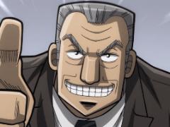 Mr. TONEGAWA