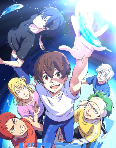 Backflip!! Sports Anime of the Year