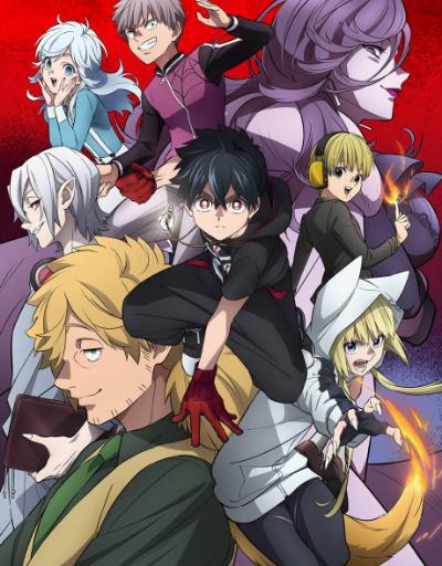 Kemono Jihen Supernatural Anime of the Year