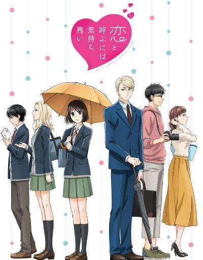 Koikimo Comedy Anime of the Year