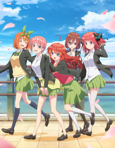 The Quintessential Quintuplets ∬ Comedy Anime of the Year