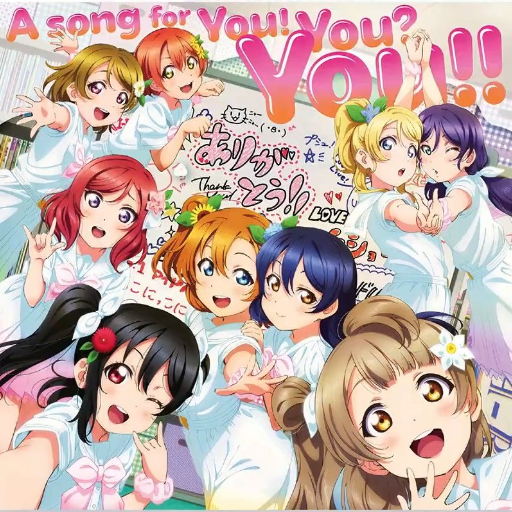 A song for You! You? You!! - μ