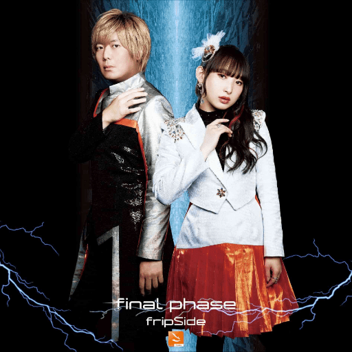 final phase - fripSide