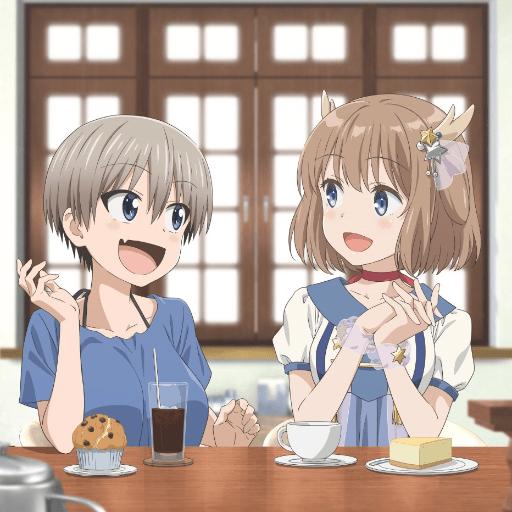 Nadamesukashi Negotiation - Kano