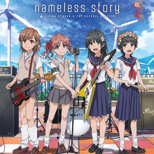 nameless story - Kishida Kyoudan & The Akeboshi Rockets