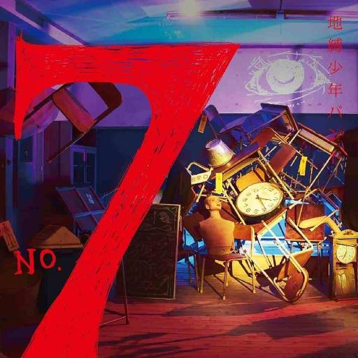 No.7 - Youji Ikuta from PENGUIN RESEARCH, Masayoshi Ooishi, ZiNG