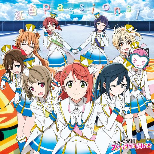 Sweet Eyes - Nijigasaki High School Idol Club