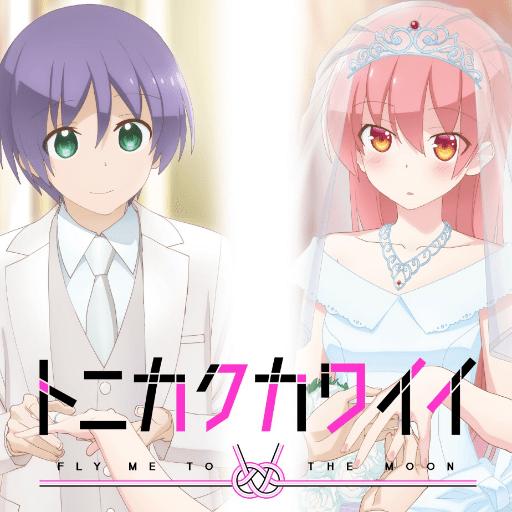 Tsuki to Hoshizora - KanoeRana