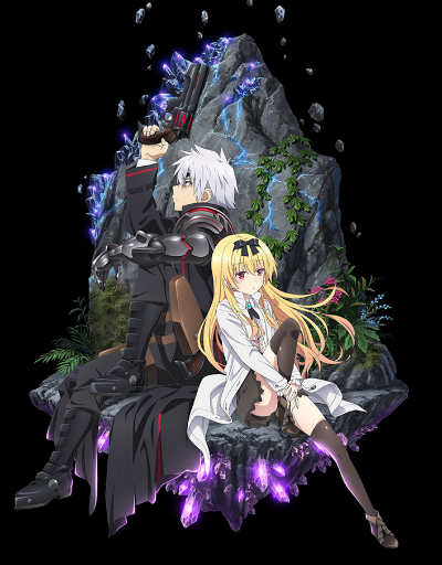 Arifureta: from Commonplace to World's Strongest Fantasy or Magical Anime of the Year