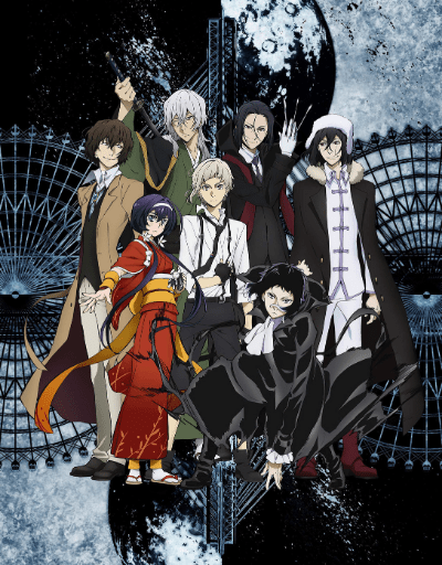 Bungo Stray Dogs S3 Action or Adventure Anime of the Year