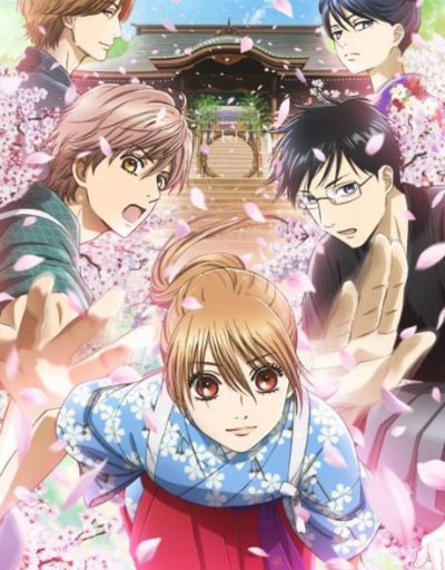 Chihayafuru S3 Drama Anime of the Year