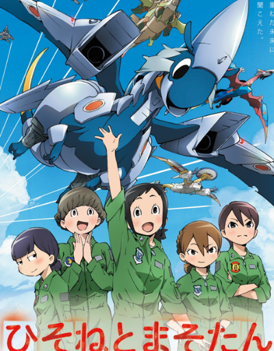Dragon Pilot: Hisone and Masotan Fantasy or Magical Anime of the Year