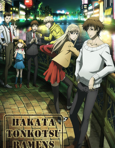 Hakata Tonkotsu Ramens Best in Ensemble