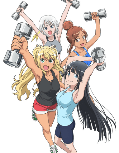 How Heavy are the Dumbbells You Lift? Slice of Life Anime of the Year