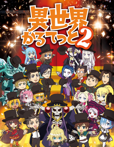 Isekai Quartet S2 Fantasy or Magical Anime of the Year