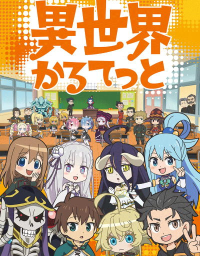 Isekai Quartet Comedy Anime of the Year