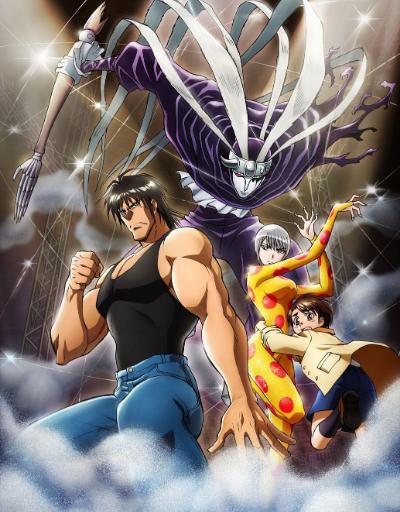 Karakuri Circus Mystery Anime of the Year