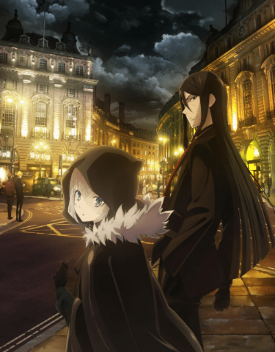 Lord El-Melloi II's Case Files {Rail Zeppelin} Grace Note Supernatural Anime of the Year