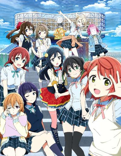 Love Live! Nijigasaki High School Idol Club Music Anime of the Year