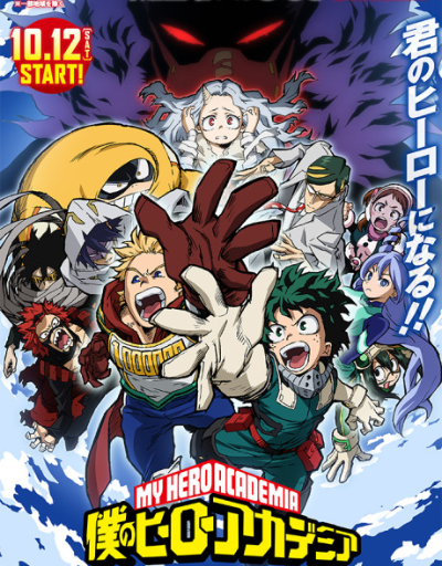 My Hero Academia S4 Action or Adventure Anime of the Year