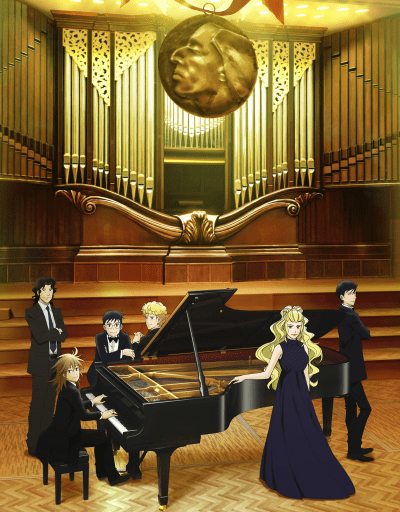 Piano no Mori 2nd Season Music Anime of the Year