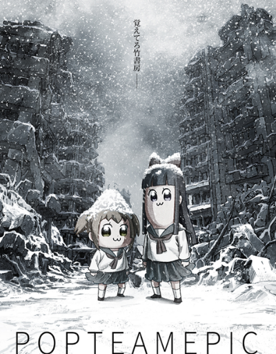 Pop Team Epic Comedy Anime of the Year