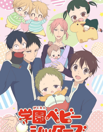 School Babysitters Comedy Anime of the Year