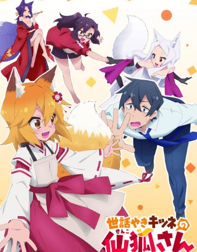 The Helpful Fox Senko-san Slice of Life Anime of the Year