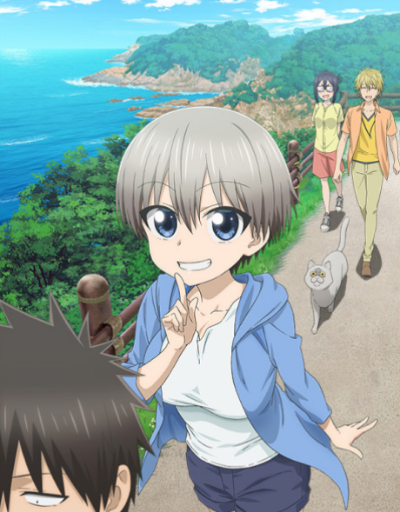 Uzaki-chan Wants to Hang Out! Comedy Anime of the Year