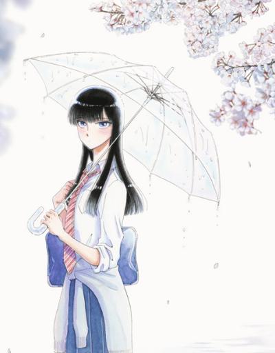 ref:rain