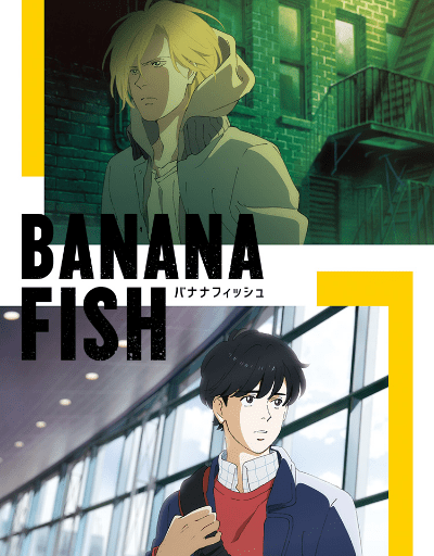 Banana Fish Anime of the Year