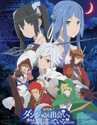 Danmachi: Arrow of the Orion Anime Movie of the Year