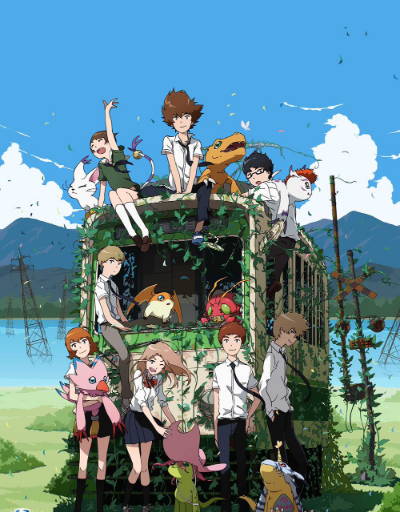 Digimon Adventure Tri Anime Movie of the Year