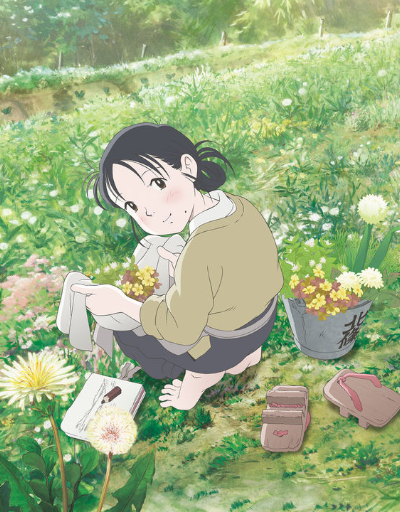 In this Corner of the World Anime Movie of the Year
