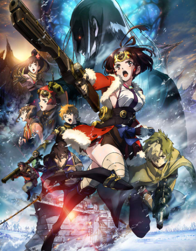 Kabaneri of the Iron Fortress: Battle of Unato Anime Movie of the Year