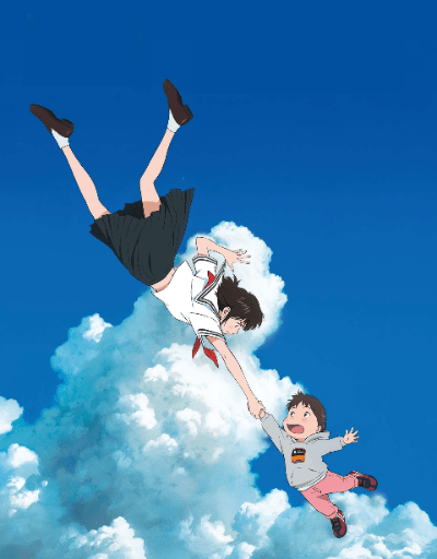 Mirai Anime Movie of the Year
