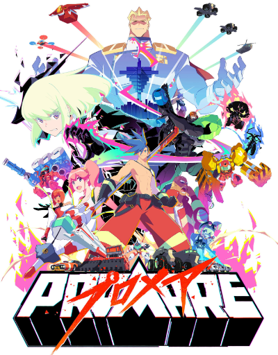 Promare Anime Movie of the Year