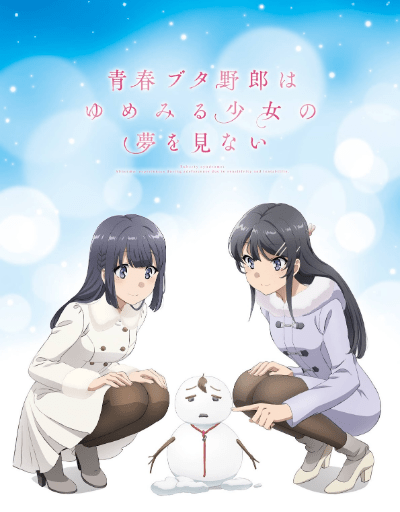 Rascal does not Dream of a Dreaming Girl Anime Movie of the Year