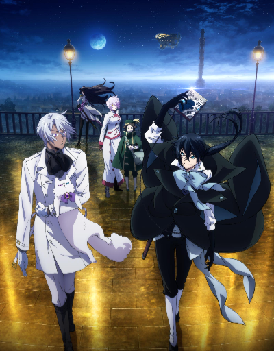 The Case Study of Vanitas Anime of the Year