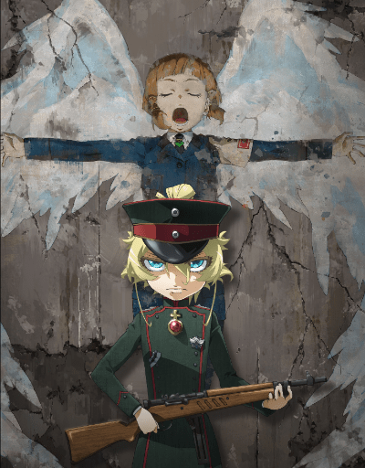 The Saga of Tanya the Evil Movie Anime Movie of the Year