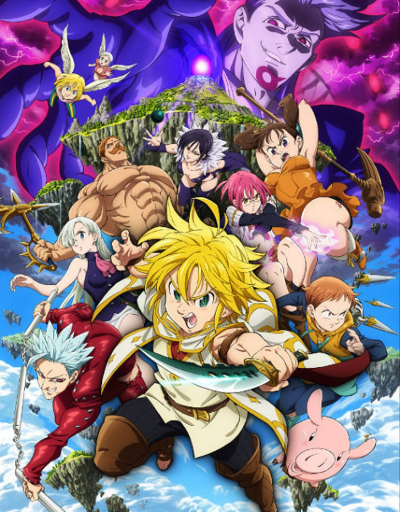 The Seven Deadly Sins the Movie: Prisoners of the Sky Anime Movie of the Year