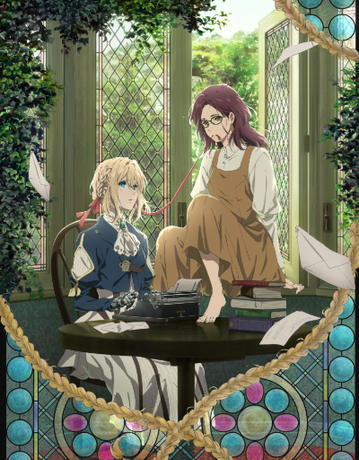 Violet Evergarden Side Story: Eternity and the Auto Memory Doll Anime Movie of the Year