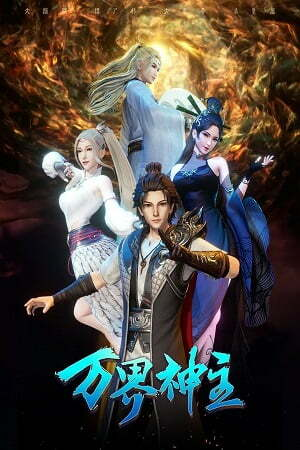 Lord of the Universe 3rd Season