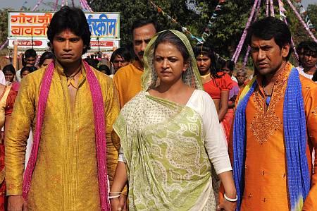 Pravesh, Nilima Singh, and Dinesh in Aaj Ke Karan Arjun