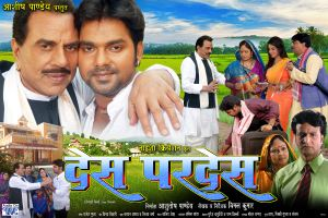 DeshPardesh-poster