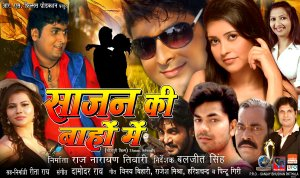 SaajanKiBaahoMe_poster