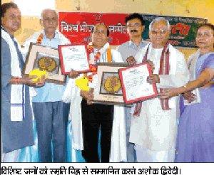 BhojpuriSammelanBallia2014