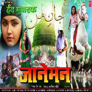 Jaaneman-poster-eid